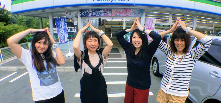 GW前半は雲見、伊豆海洋公園、菖蒲沢でした!