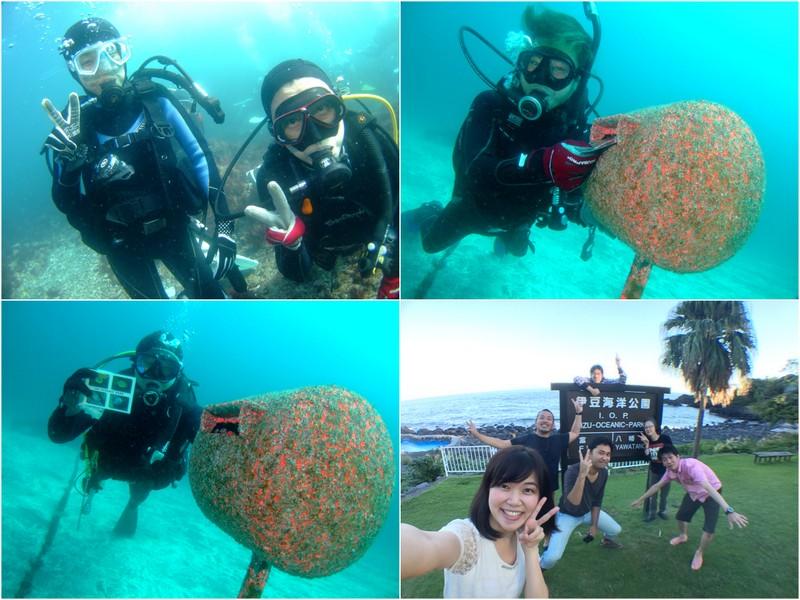 伊豆海洋公園.ダイビング