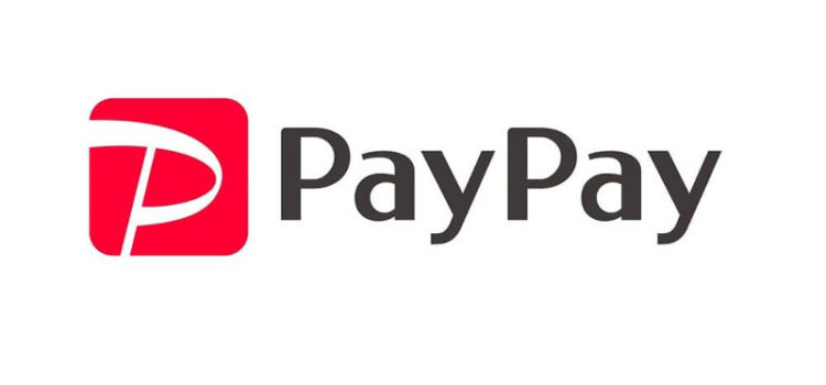 paypayがご利用いただけるようになりました!