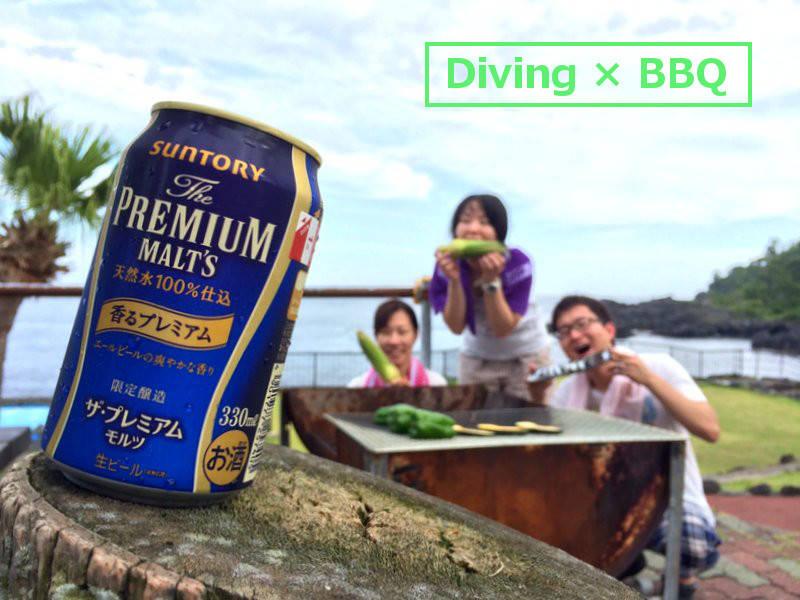 伊豆海洋公園でバーベキュー!