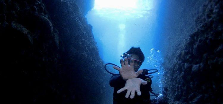 洞窟も楽しい田子ツアー。どのポイントも楽しすぎてやばい!