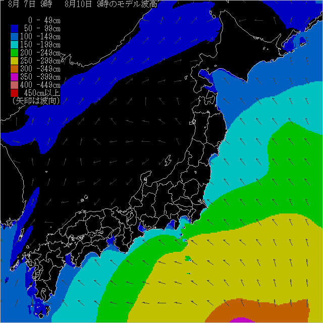 7日(金)現在の沿岸波浪予想